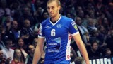 Трифон Лапков: Прекарах два прекрасни сезона в Левски, израснах много