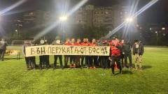 Фенове на ЦСКА с транспаранти срещу Боби Михайлов