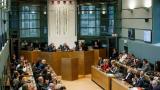 Парламентът на Валония одобри CETA