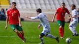 България завърши наравно с Кипър