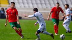 България изпусна Кипър в най-силния си мач от началото на Лигата на нациите!