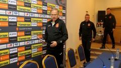 Георги Дерменджиев започна с изненадите в националния отбор