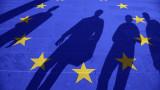 За повече от половината българи ЕС е нещо добро