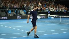 Анди Мъри: Не чувствам натиск да играя отново тенис