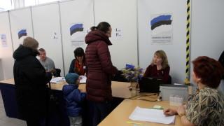 В Естония се провеждат парламентарни избори