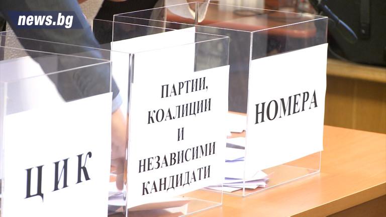 Административен лабиринт за малките местни коалиции за регистрация на изборите