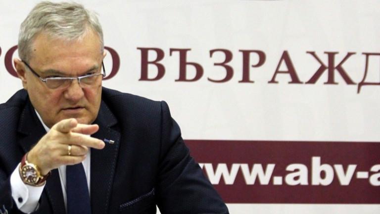 Румен Петков: Европа ни наблюдава заради апартаментите