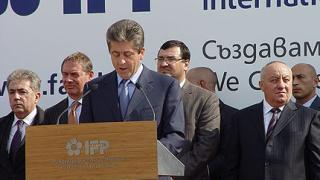 Първанов доволен от българското участие на Пловдивския панаир