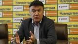 Борислав Михайлов: Президенти натискат съдиите, всички знаем кои са!
