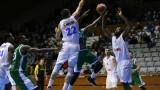 Левски Лукойл победи Балкан със 73:62