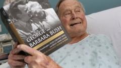 Изписаха от болницата Джордж Буш - старши