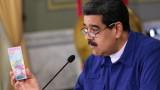 Отложиха деноминацията във Венецуела