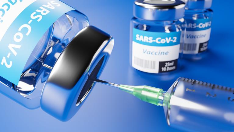 Откриването на ваксина срещу COVID-19 може да отнеме години