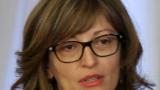 Захариева: Решенията за енергетиката ни да се вземат в София, а не в други столици