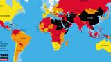 Класираха ни на 109-то място в света по свобода на медиите