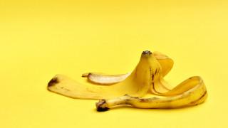 Защо да не изхвърляме обелките от банани