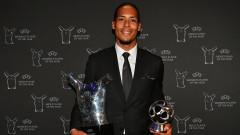 Върджил ван Дайк е номер едно за миналия сезон, изпревари Меси и Роналдо