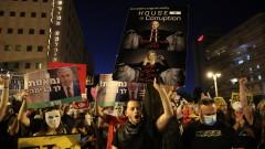 Хиляди в Ерусалим: Оставка за Нетаняху