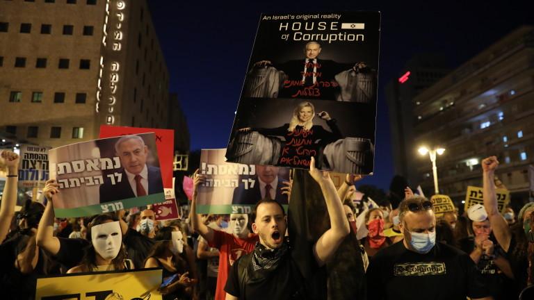 Хиляди демонстранти се присъединиха към протестите с призив премиерът Бенямин