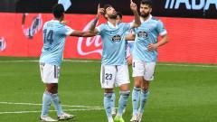 Селта продължава полета си в Ла Лига