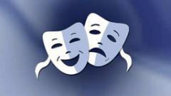 Сатиричният театър навърши 50 години