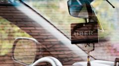 SoftBank и Toyota инвестират още $1 милиард в автономната кола на Uber