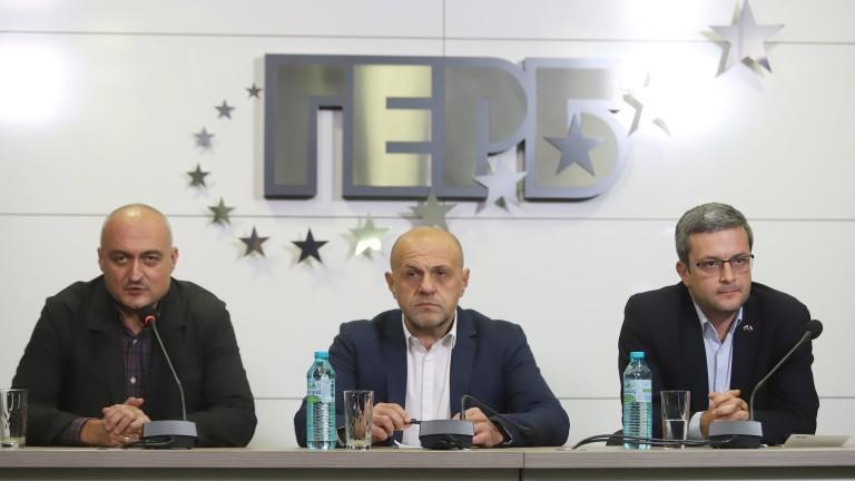 ГЕРБ: Шпицкомандите на Божков превзели протеста