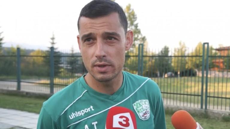 Томаш: Бихме се радвали, ако Бербатов играе за отбора ни