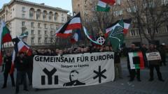 Омбудсманът поиска закриването на Софийския затвор; Гешев: Организаторите на Луковмарш са имали военизирана структура