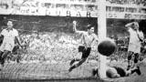 """Мондиал 1950: Кошмарът """"Мараканасо"""", геният на Гиджа, Англия на колене пред американските аматьори"""