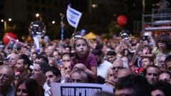 Хиляди си спомниха в Тел Авив за убийството на премиера Рабин