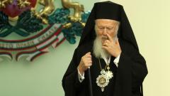 Вселенският патриарх Вартоломей престоя ден в американска болница