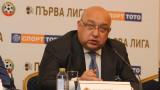 Красен Кралев притеснен от законопроекта на Симеонов за хазарта