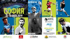 """Финалистите от Държавното първенство ще получат """"уайлд кард"""" за Sofia Open 2018"""
