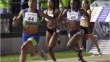 МОК резна леката атлетика за Рио