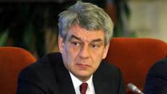 Румънският премиер Тудосе подаде оставка