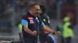 Маурицио Сари: Чувствам се много добре, все пак победихме Ювентус