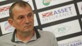 Златомир Загорчич застава пред медиите в сряда