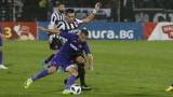 Етър - Локомотив (Пловдив) 1:0, гол на Стоянов!