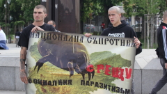 """От """"Национална съпротива"""" напомнят, че ще чистят на 10 юни в София"""