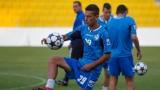 Прекратиха първенството на Черна гора заради пандемията от COVID-19