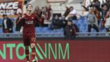 Николо Дзаниоло: Искам да бъда символ на Рома