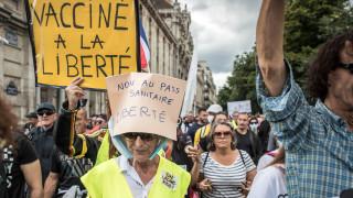 Италия и Франция с повече ваксинирани въпреки протести за здравния Covid пропуск