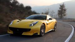 Роналдо обогати гаража си с още една супер кола