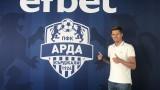 Бивш футболист на Арда се завърна в Португалия