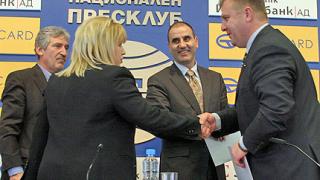 ГЕРБ кандидатства в ЕНП при успех на евроизборите