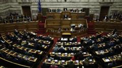 Гърция гласува сделка с Македония в четвъртък