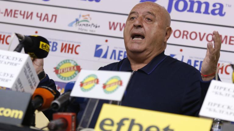 Венци Стефанов: Ще изхвърлят Белгия от евротурнирите заради това, че си прекратиха първенството, a вие искате и нашето да не завърши
