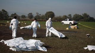 Десетки тела на убити открити в масов гроб в Мексико