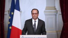 Френският президент няма да се бори за втори мандат